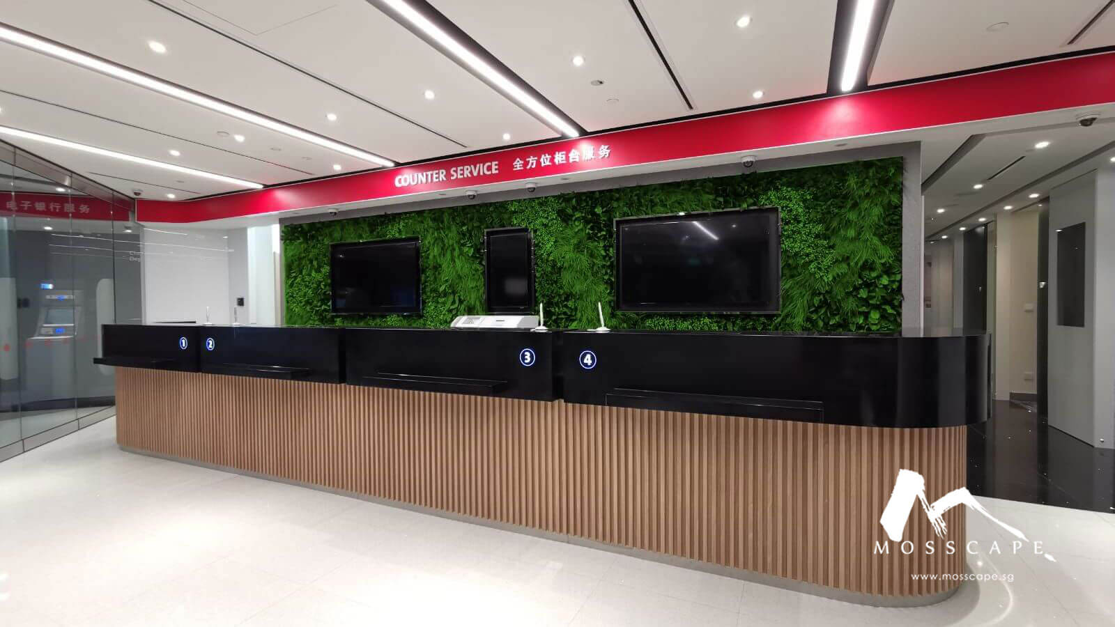 Biophilic office design at bank teller